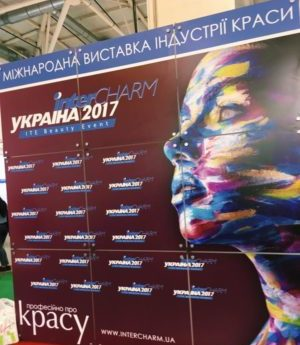 InterCHARM-Украина 2017! Мы плодотворно работали все 3 дня!