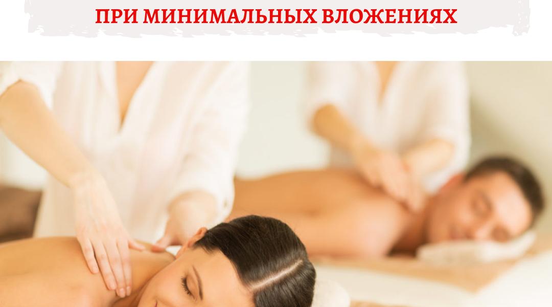 24.02.21 в 11:00 и 18:30 Пробное, бесплатное занятие по массажу тела.